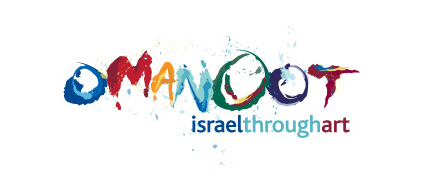 Omanoot - Israel through Art